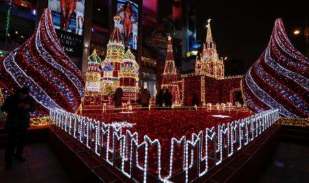 Praznici koji se najviše proslavljaju u Rusiji