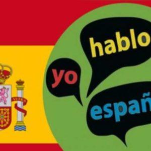 Pravilan izgovor španskog jezika