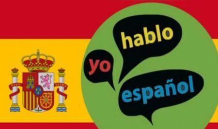 Upotreba predloga u španskom jeziku