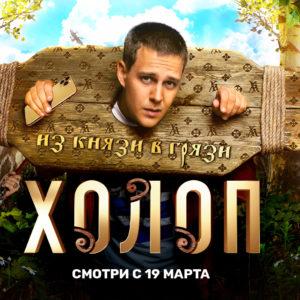 Ruski filmovi koje obavezno treba da pogledate
