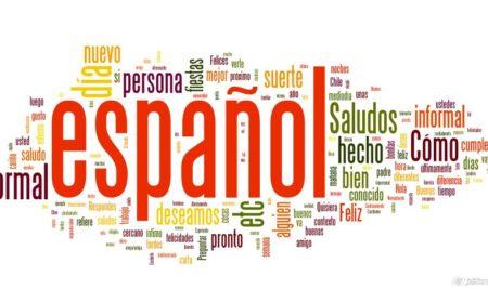 Tipične nedoumice prilikom učenja španskog jezika