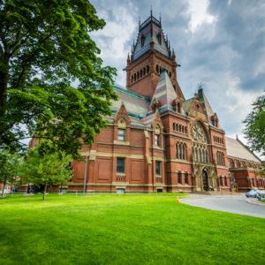 5 najboljih univerziteta u SAD – u