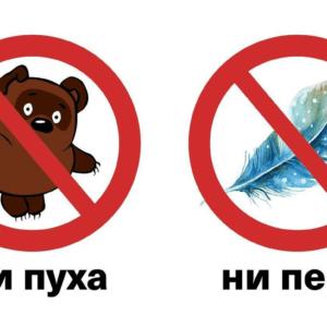 Idiomi u ruskom jeziku